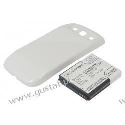 Samsung SCH-i939 / EB-L1H2LLU 4200mAh 15.54Wh Li-Ion 3.7V powiększony biały (Cameron Sino) LG