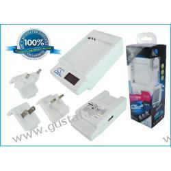 Samsung EB504465VU zewnętrzna biurkowa ładowarka sieciowa (Cameron Sino)