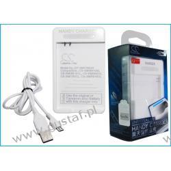 Samsung EB504465VU zewnętrzna biurkowa ładowarka USB (Cameron Sino) Pozostałe