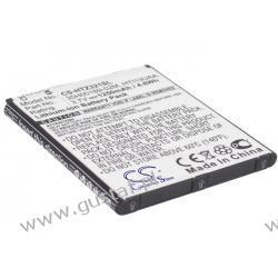 HTC Nippon / 35H00189-02M 1250mAh 4.63Wh Li-Ion 3.7V (Cameron Sino) Akumulatory