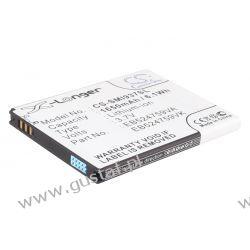 Samsung SGH-i937 / EB524759VA 1650mAh 6.11Wh Li-Ion 3.7V (Cameron Sino) Pozostałe