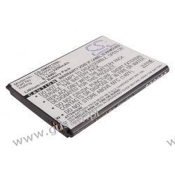 Samsung Galaxy Note II / EB595675LU 2200mAh 8.14Wh Li-Ion 3.7V (Cameron Sino)