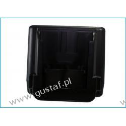 Hitachi EB 2420 3000mAh 72.00Wh Ni-MH 24.0V (Cameron Sino) HP, Compaq