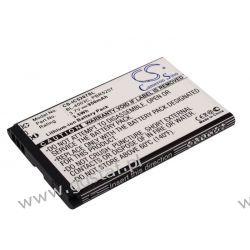 Nokia 6215 / BL-4003C 950mAh 3.52Wh Li-Ion 3.7V (Cameron Sino) Baterie i akumulatory