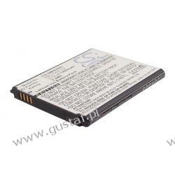 Samsung SCH-I939 / EB-L1H2LLU 1400mAh 5.18Wh Li-Ion 3.7V (Cameron Sino) Pozostałe