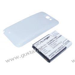 Samsung Galaxy Note II / EB595675LU 6200mAh 22.94Wh Li-Ion 3.7V powiększony biały (Cameron Sino)