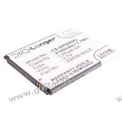 Samsung Code SCH-i200 / EB535163LZ 2100mAh 7.77Wh Li-Ion 3.7V (Cameron Sino) Pozostałe