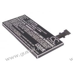 Sony Ericsson LT22 / AGPB009-A001 1250mAh 4.63Wh Li-Ion 3.7V (Cameron Sino)