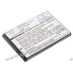 Sagem MY501c /287079530 750mAh 2.78Wh Li-Ion 3.7V (Cameron Sino) Sagem