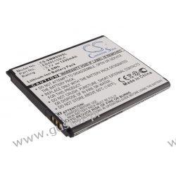 Samsung SPH-M950 / EB485159LA 1250mAh 4.62Wh Li-Ion 3.7V (Cameron Sino) Pozostałe