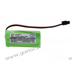 Uniden BBTG0645001 700mAh 1.68Wh Ni-MH 2.4V (Cameron Sino)