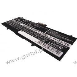 Samsung Galaxy Tab 10.1 / SP4175A3A 6860mAh Li-Polymer 3.7V (Cameron Sino) Ładowarki