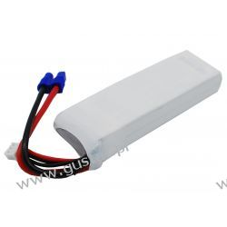 2100mAh 15.54Wh Li-Polymer 7.4V 2S 30C (Cameron Sino)