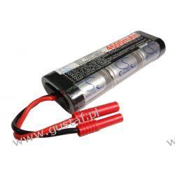 4600mAh 33.12Wh Ni-MH 7.2V 6S SC Gold Plug (Cameron Sino) HTC/SPV