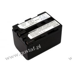 Sony NP-QM71D 2800mAh 20.72Wh Li-Ion 7.4V (Cameron Sino) HP, Compaq
