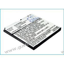 ZTE N860 / Li3717T43P3H565751 1500mAh 5.55Wh Li-Ion 3.7V (Cameron Sino)