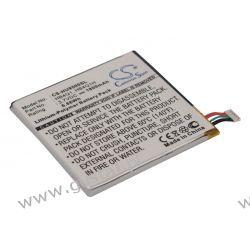 Huawei U9500 / HB4Q1 1800mAh 6.66Wh Li-Polymer 3.7V (Cameron Sino) HTC/SPV