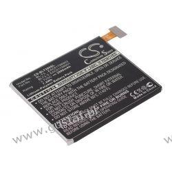 LG BL-T3 2000mAh 7.40Wh Li-Polymer 3.7V (Cameron Sino) Inni producenci