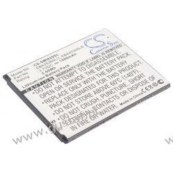 Samsung Galaxy Duos / EB425365LU 1500mAh 5.55Wh Li-Ion 3.8V (Cameron Sino) IBM, Lenovo