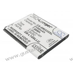 Samsung Galaxy S III / EB-L1G6LLUC 2100mAh 7.98Wh Li-Ion 3.8V z NFC (Cameron Sino) Pozostałe