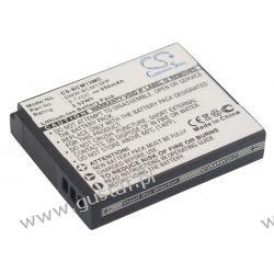 Panasonic DMW-BCM13 950mAh 3.52Wh Li-Ion 3.7V (Cameron Sino) Pozostałe