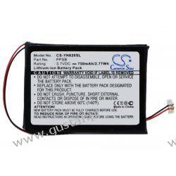 Samsung YEEP YH-820 / PPSB 750mAh 2.78Wh Li-Ion 3.7V (Cameron Sino) LG