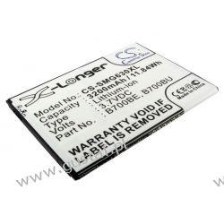 Samsung GT-I9200 / B700BE 3200mAh 11.84Wh Li-Ion 3.7V (Cameron Sino)