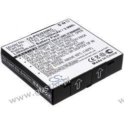 Philips Pronto TSU-9200 / 2422 526 00193 1050mAh 3.89Wh Li-Ion 3.7V (Cameron Sino) Piloty