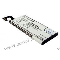 Nokia Lumia 900 / BP-6EW 1800mAh 6.66Wh Li-Polymer 3.7V (Cameron Sino) Sieciowe