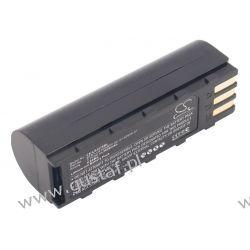 Symbol DS3478 / BTRY-LS34IAB00-00 2600mAh 9.62Wh Li-Ion 3.7V (Cameron Sino) Samsung