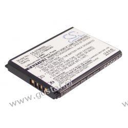 Alcatel One Touch 665 / CAB22D0000C1 700mAh 2.59Wh Li-Ion 3.7V (Cameron Sino) Ładowarki