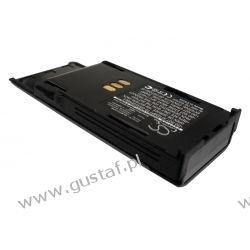 Motorola Radius P1225 / HNN9049 2000mAh 15.00Wh Ni-MH 7.5V (Cameron Sino) Playstation Move
