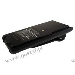Icom IC-A24 / BP-209 1800mAh 12.96Wh Ni-MH 7.2V (Cameron Sino) HP, Compaq