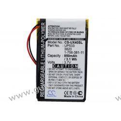 Sony Clie PEG-UX40 / UP553 850mAh 3.15Wh Li-Polymer 3.7V (Cameron Sino) Palmtopy