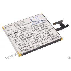 Sony Ericsson Xperia Z / LIS1502ERPC 2600mAh 9.62Wh Li-Polymer 3.7V (Cameron Sino) Akcesoria