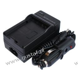 Samsung SLB-10A / SLB-11A / JVC BN-VH105 ładowarka 230V/12V (gustaf) Pozostałe