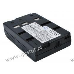 Panasonic VBS10E 1200mAh 5.76Wh Ni-MH 4.8V (Cameron Sino) Asus