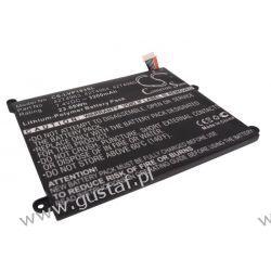 Lenovo ThinkPad 1838 / 42T4963 3200mAh 23.68Wh Li-Polymer 7.4V (Cameron Sino) Pozostałe