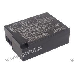 Panasonic DMW-BLC12 1000mAh 7.40Wh Li-Ion 7.4V (Cameron Sino) Fotografia