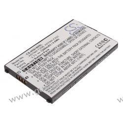 HP iPAQ 530 / 488185-001 1260mAh 4.66Wh Li-Ion 3.7V (Cameron Sino) Palmtopy