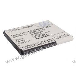 Samsung Galaxy J / B605BA 2600mAh 9.88Wh Li-Ion 3.8V (Cameron Sino) Pozostałe