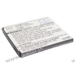 Samsung Galaxy J / B605BA 2200mAh 8.14Wh Li-Ion 3.8V (Cameron Sino) Akumulatory