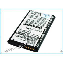 Blackberry 7100 / BAT-06860-001 900mAh 3.33Wh Li-Ion 3.7V (Cameron Sino) BlackBerry