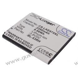 LG E975w / BL-53RH 2280mAh 8.66Wh Li-Ion 3.8V (Cameron Sino) Casio