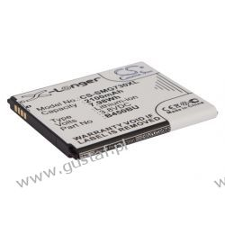 Samsung Galaxy Core 4G / B450BC 2100mAh 7.98Wh Li-Ion 3.8V (Cameron Sino)