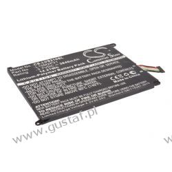 Lenovo Ideapad S2007 / L10M2P21 3840mAh 14.21Wh Li-Polymer 3.7V (Cameron Sino) HP, Compaq