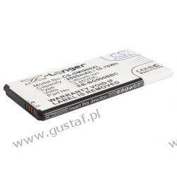 Samsung Galaxy Round / EB-B900BC 2800mAh 10.78Wh Li-Ion 3.85V (Cameron Sino) Asus