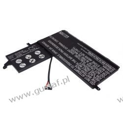 Lenovo ThinkPa S5-S531 / 45N1166 4250mAh 62.90Wh Li-Polymer 14.8V (Cameron Sino)