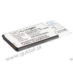 Samsung Galaxy Round / EB-B900BC 2800mAh 10.78Wh Li-Ion 3.85V z NFC (Cameron Sino) Baterie