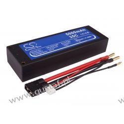 5000mAh 37.00Wh Li-Polymer 7.4V 2S 35C (Cameron Sino) Playstation Move
